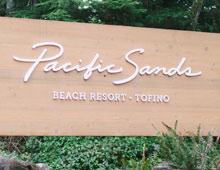 Pacific Sands Resort
