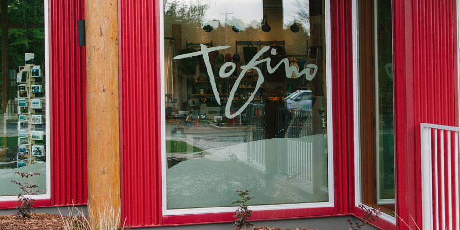 Tofino_Visitor_Centre_3